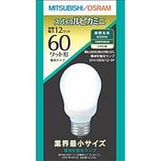 電球形蛍光灯 EFA15EN12SP スパイラルピカミニ A形・E26口金(昼白色) 60W電球タイプ