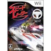 スピード・レーサー [Wiiソフト]