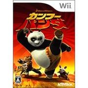 カンフー・パンダ [Wiiソフト]