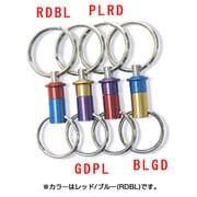 アルミキーリリース RD/BL [キャンプ用品 アクセサリー]