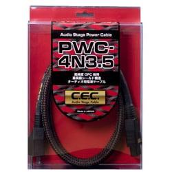 PWC-4N3.5 [純銅電源ケーブル 1.5m]