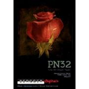 ベルゲール ファインアートPN32 A4