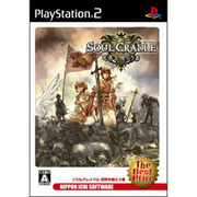 SOUL CRADLE(ソウルクレイドル) 世界を喰らう者 (The Best Price) [PS2ソフト]
