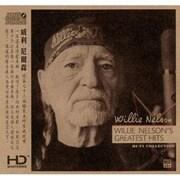HDK2-146 [ウィリーネルソンハイファイコレクションCD]