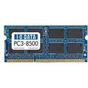 SDY1066-2G [ノートパソコン用メモリ DDR3-1066 PC3-8500 2GB]