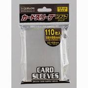 カードスリーブ スモールサイズ対応 ソフト