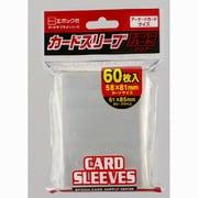 カードスリーブ アーケードカードサイズ対応 スーパーハード [トレカ用プロテクター]