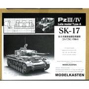 SK17 3/4号後期型 Aタイプ履帯 [ディテールアップパーツ]