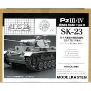 SK23 4号戦車中期型Bタイプ 履帯 [ディテールアップパーツ]