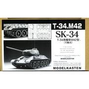 SK34 ソビエト T34 M42型用 履帯 [ディテールアップパーツ]