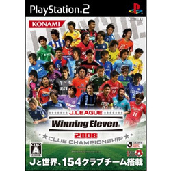 Jリーグ ウイニングイレブン2008 クラブチャンピオンシップ [PS2ソフト]