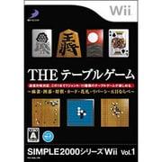 THE テーブルゲーム -麻雀・囲碁・将棋・カード・花札・リバーシ・五目ならべ- (SIMPLE2000シリーズ Wii Vol.1) [Wiiソフト]