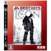 デフジャム・アイコン 英語版 (EA BEST HITS) [PS3ソフト]