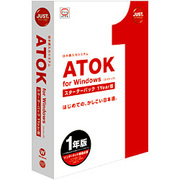 ATOK for Windows スターターパック 1Year版