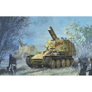 1/35 CH6429 15センチ自走歩兵砲 グリレK型