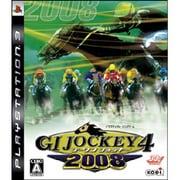 ジーワン ジョッキー4 2008 [PS3ソフト]