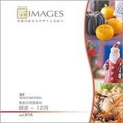 匠IMAGES Vol.016 師走-12月 [Windows/Mac]