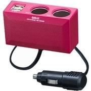 CUMA01PK (ピンク) [USB2ポート&2連ソケット マルチカーチャージャー]