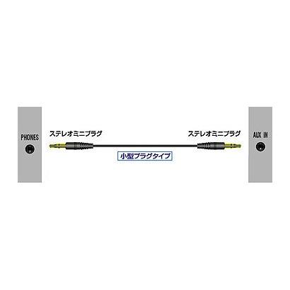 CN-MM50-B [ステレオミニプラグ用オーディオコード 0.5m ブラック]