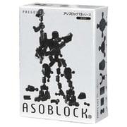 アソブロック 15シリーズ 151K