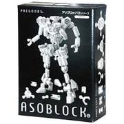 アソブロック 15シリーズ 151W