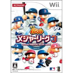 実況パワフルメジャーリーグ3 [Wiiソフト]
