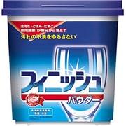 BKJ-500-J [食器洗い乾燥機専用洗剤 フィニッシュパウダー]