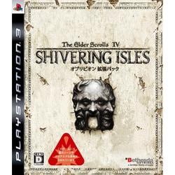 The Elder Scrolls IV: シヴァリング・アイルズ [PS3ソフト]