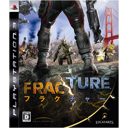 FRACTURE [PS3ソフト]