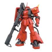 MS-06R-2 ジョニー・ライデン専用ザクII Ver.2.0 [MG 1/100 機動戦士ガンダム]