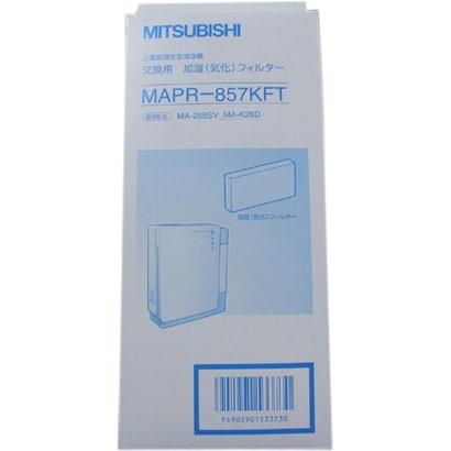 MAPR-857KFT [空気清浄機 加湿(気化)フィルター]