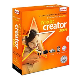 ROXIO CREATOR 2009 [Windowsソフト]