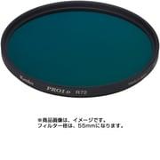 55S PRO1D R-72 [PRO1 Digitalシリーズ 黒白用フィルター 55mm]