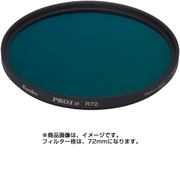 72S PRO1D R-72 [PRO1 Digitalシリーズ 黒白用フィルター 72mm]