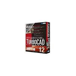 TURBOCAD v12 Professional Windows Vista対応 [Windowsソフト]