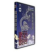 白舟書体 白舟九畳篆(くじょうてん)/TrueType Hybrid [Windows/Mac]