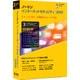ノートン・インターネットセキュリティ 2009 [Windowsソフト]