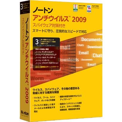ノートン・アンチウイルス 2009 [Windowsソフト]
