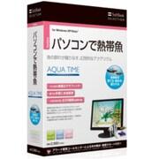 SoftBank SELECTION AQUA TIME [Windowsソフト]