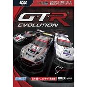 GTR:EVOLUTION 英語版 日本語マニュアル付 [Windowsソフト]