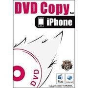 Wondershare DVD Copy for iPhone Mac [Macソフト]