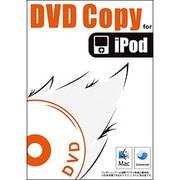 Wondershare DVD Copy for iPod Mac [Macソフト]