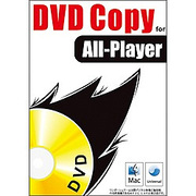 Wondershare DVD Copy for All-Player Mac [Macソフト]