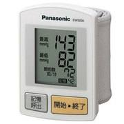 EW3006PP-W [血圧計(手首式) 白]
