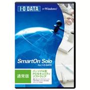 SmartOn Solo for I-O DATA 通常版 [Windowsソフト]