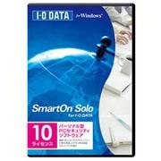 SmartOn Solo for I-O DATA 10ライセンス版 [Windowsソフト]