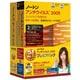 Norton AntiVirus 2009 Premiere Pack [Windowsソフト]