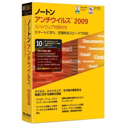 ノートン・アンチウイルス 2009 スモールオフィスパック 10PC [Windowsソフト]