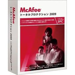 マカフィー・トータルプロテクション 2009 3ユーザー版 [Windowsソフト]