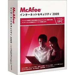 マカフィー・インターネットセキュリティ 2009 5ユーザー版 [Windowsソフト]
